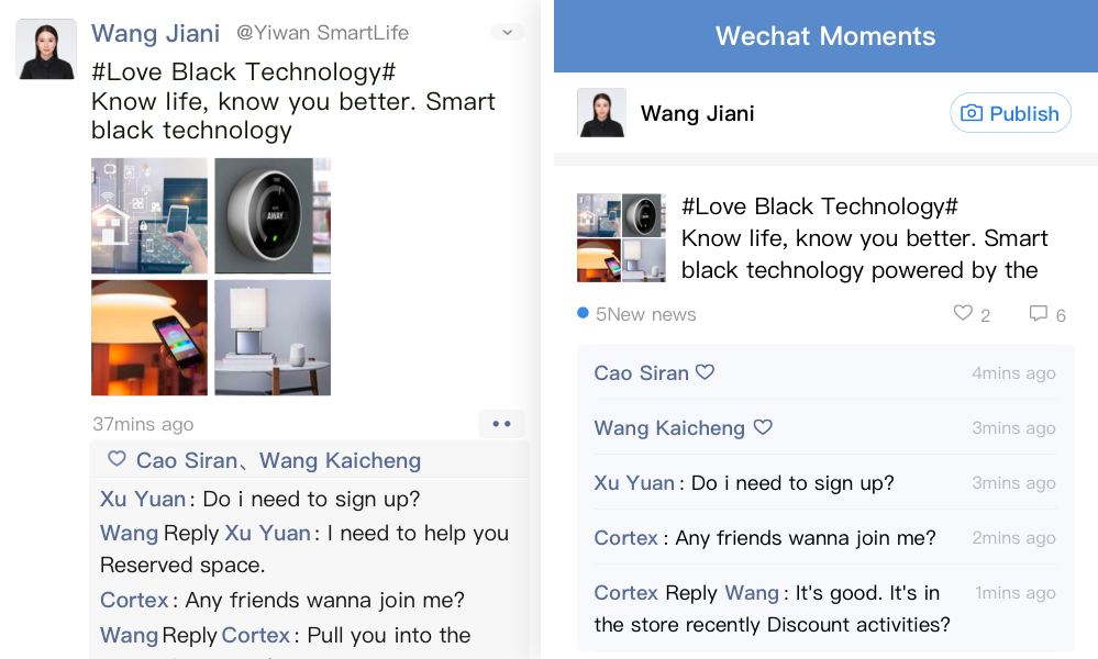 Line busy wechat 10 things