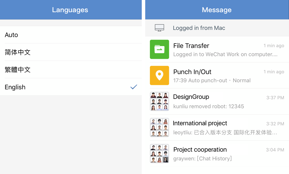 - English version is available now on WeChat Work Admin Console, WeChat Work app and WeChat Work for PC.